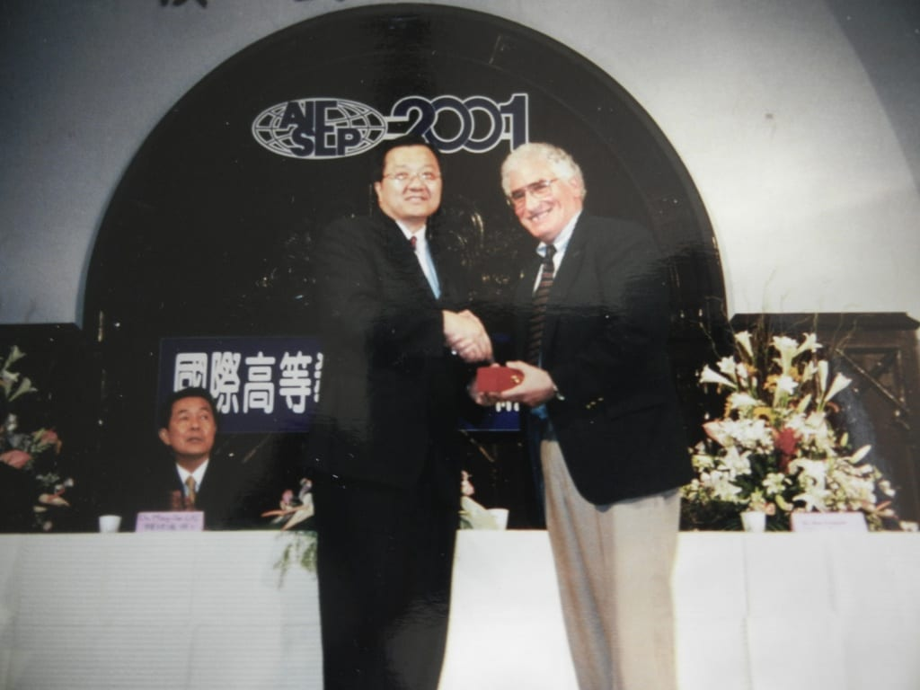 1997_05_20_aiesep_taiwan_reception